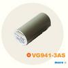 光纖陀螺儀VG941-3AS