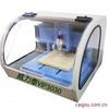 线路板雕刻机 电路板雕刻机 PCB雕刻机VIP3030