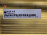 Xpower Office&同济大学
