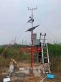 北京九州江西抚州湿地监测站安装验收完毕