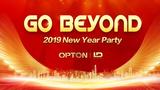 GO BEYOND|欧波同新春年会暨颁奖盛典