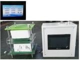 亚欧 非准稳态导热仪 瞬态热线法非金属固体导热系数测试仪 DP28183