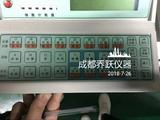 12位液晶显示白血球细胞分类计数器