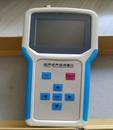 亚欧 数字超声波声强测量仪,超声波声强测试仪   DP-C949