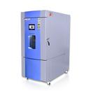 高低温湿热试验箱快速老化环境测试箱智能保护系统