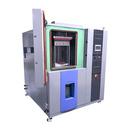 多媒体芯片测试用高低温冷热冲击试验箱皓天厂家供应