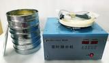 茶叶筛分机     型号:MHY-30294