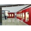 上海实博 NBR-1诺贝尔物理学奖展 物理演示仪器 科普设备  厂家直销