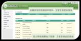 IDSmartERM电子资源管理系统    [远程访问,管理电子图书、电子期刊、网络资源]