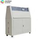 紫外线耐候老化试验箱氟碳涂料测试