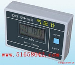 气压计/数字气压计/数显气压表