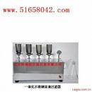 多联不锈钢溶液过滤器/微生物过滤器/薄膜过滤器