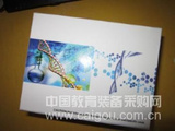 现货供应 豚鼠生长激素(GH)ELISA试剂盒