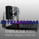 ZH10217程控比热容测量仪