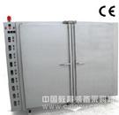 强酸强碱金属粉末500度高温大型干燥箱(316L内胆)