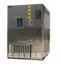实验室专用GDW-015高低温交变箱