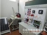 DICE-FG500风光互补发电实验台(逆变器开放型)