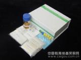 小鼠脑肠肽(BGP/Gehrelin)ELISA试剂盒