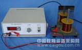 便携式磁悬浮实验仪加工,便携式磁悬浮实验仪报价