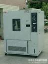 重庆涪陵高低温交变湿热试验机