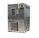 诺基仪器品牌高低温试验箱GDW-015可比进口产品