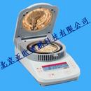 快速水分测定仪/水分测定仪