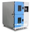 上海林频温度冲击试验箱操作规程
