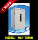 【DHG-9425A】热销中420升立式干燥箱