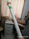 供应管式水分温度仪/JZ-AS18