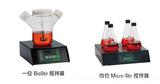 Wheaton细胞培养用低速磁力搅拌器 W900700-F