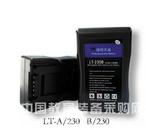 锂明天威LT-230A专业摄像机锂电池