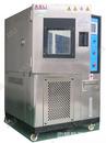双城铝电解电高低温老化实验箱