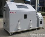 90L盐雾耐腐蚀试验机正牌品质