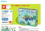 台湾原装进口gigo智高水力发电实验组合玩具气压水动水力车7323