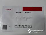 牛羊结核病抗体检测卡