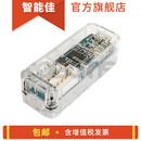 智能佳 U2D2多功能转接口 USB通讯转换器