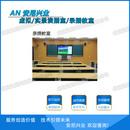安尼兴业实景演播室虚拟演播室录播教室校园演播室校园电视台演播室