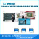校园虚拟电视台 虚拟演播室 导播切换台软件网络直播