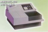 BLF-224