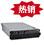 IBM X3650M2服务器