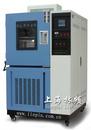 GDJW-010高低温交变试验机