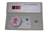 NY-Ⅰ型农残速测仪价格