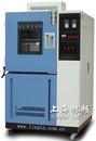 上海高低温湿热试验箱_湿热试验箱