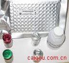 猪皮质醇(Pig Cortisol ) ELISA kit