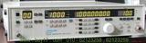 调频调幅信号发生器 JSG-1610A
