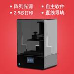 LCD3d打印机家用diy商用光敏树脂材料桌面级高精度立体手板儿童动漫模型套件整机工业级光固化3D打印JY550