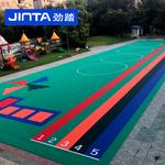 勁踏室外幼兒園懸浮地板室外籃球場懸浮式拼裝地板綠色環保