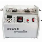 双通道数控型注射乳化器/注射乳化泵 emulsif