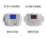廠家直銷考勤刷卡計件器 海底撈傳菜計件考勤機計件器