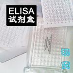小鼠可溶性瘦素受體試劑盒,sLR取樣要求